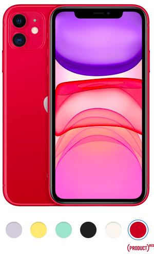 iPhone 11 czerwony
