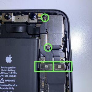 iPhone 11 - kamera główna
